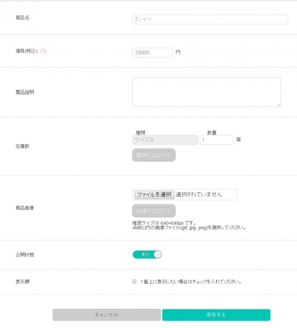 item-regist_5