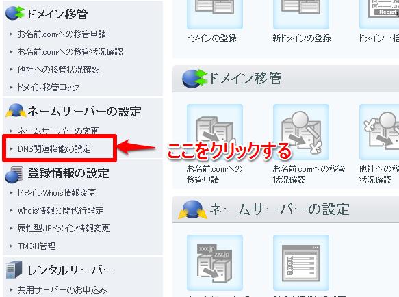 original-domain2