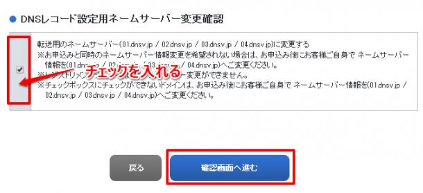 original-domain6