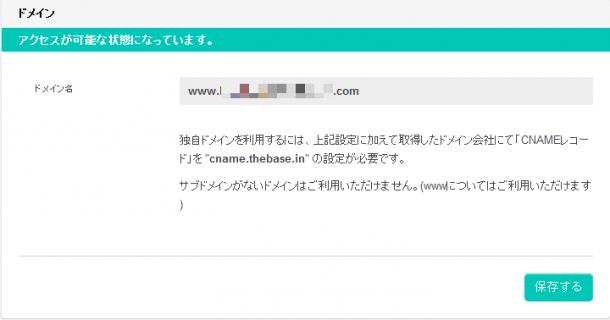 original-domain9